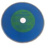 Disco diamante Bosch Professional Plus Ø230mm - FPP cerámica