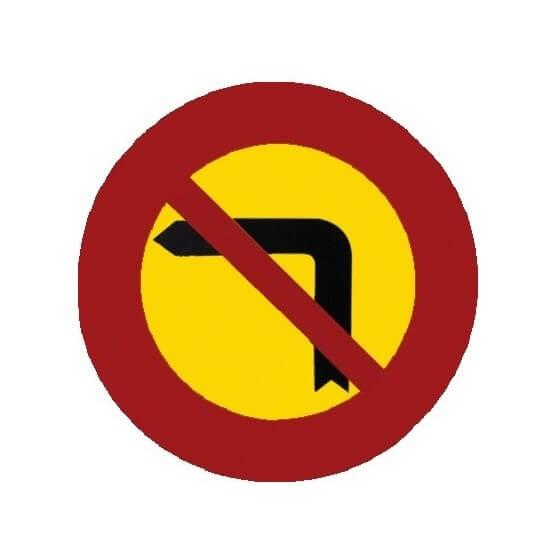 Señal de obra Prohibido girar a la izquierda